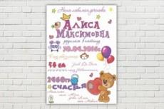 Работа в Excel -Диаграммы, Графики, прайс-листы, написание макросов 5 - kwork.ru