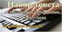 Напишу сценарий для Вас 3 - kwork.ru