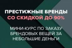 CMS Opencart. Консультация по магазину 46 - kwork.ru