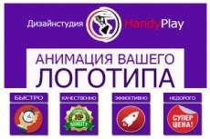 Оформление Youtube канала. Быстро и качественно. Шапка+аватар 6 - kwork.ru