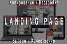 Создам интернет-магазин на движке OcStore 6 - kwork.ru