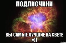 Создание и продвижение форума по любой тематике 6 - kwork.ru