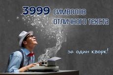 Составлю исковое заявление 25 - kwork.ru