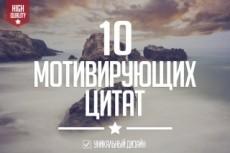 Сделаю логотип для вашей группы ВК, Одноклассники, Инстаграм и т. д 10 - kwork.ru