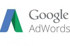 Идеально проработанный Google Adwords до 50 ключевых слов 8 - kwork.ru