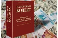 Напишу реферат по экономике за руб Напишу реферат по экономике 3 ru