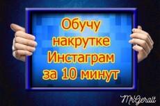 Дам ответы на вопросы в видеоформате 5 - kwork.ru