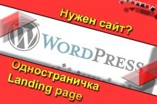 Дизайн сайта 18 - kwork.ru