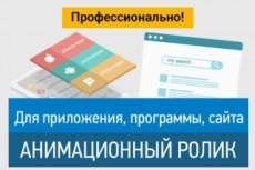 Видео поздравление с днем рождения 9 - kwork.ru
