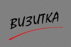 Пригласительный билет 14 - kwork.ru