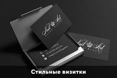 Разработаю макет визитки 242 - kwork.ru