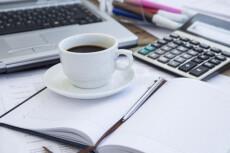 Напишу для вас  качественные тексты на финансовую тематику (до 8000 сим бп) 20 - kwork.ru