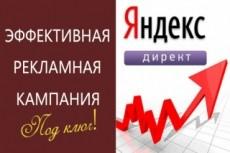 Найду и исправлю ошибки в тексте 16 - kwork.ru