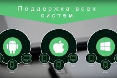 модный рекламный видеоролик на фоне объемных горных вершин 4 - kwork.ru