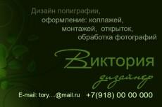 Удалю (заменю) фон на 10 фотографиях 9 - kwork.ru