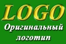 Монограммы, вензеля 16 - kwork.ru
