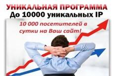 Создам код на c++, php 14 - kwork.ru
