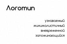 Разработаю качественный, технологичный логотип. Три варианта 27 - kwork.ru