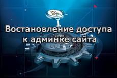 Перенос доменной почты на сервисы yandex, mail 10 - kwork.ru
