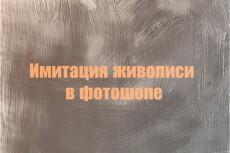 2D персонаж 20 - kwork.ru