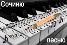 Консультация по созданию рекламы от психолога 24 - kwork.ru