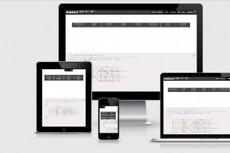Сделаю современный адаптивный PSD-макет веб-сайта 37 - kwork.ru