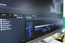 Монтаж и обработка видео (цветокоррекция, слоумо и т.д.) 21 - kwork.ru