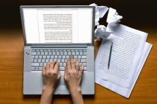 Напишу интересные статьи, на любые темы 17 - kwork.ru
