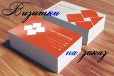 3 варианта логотипа, для всего 6 - kwork.ru