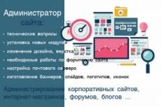 Домен в зоне .RU + хостинг 24 - kwork.ru