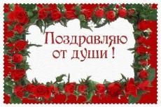 проверю платежные поручения 4 - kwork.ru