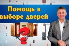 Создам шапку для YouTube канала, аватарка для группы вконтакте 5 - kwork.ru