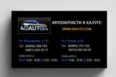 сделаю логотип в 3 вариантах 5 - kwork.ru
