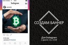 Обложка, аватарка и баннер для сообществ 31 - kwork.ru