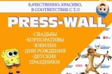 Разработаю дизайн буклета 29 - kwork.ru