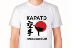 Создание Вашей печати 8 - kwork.ru