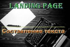 Напишу информативный, уникальный и качественный текст статей 30 - kwork.ru