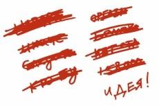 напишу мини-продающий текст 4 - kwork.ru