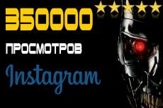 300 репостов видео YouTube из соц. сетей вручную с отчетом 12 - kwork.ru