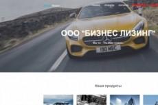 Напишу, доработаю сайт на angular JS 4 - kwork.ru