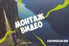 3 варианта логотипа по вашему заказу 12 - kwork.ru