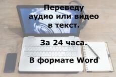 Добавлю 5000 подписчиков в Instagram 16 - kwork.ru