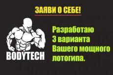 сделаю дизайн визитки в 3 вариациях 6 - kwork.ru