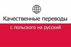 Объекты в magicavoxel 30 - kwork.ru