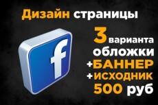 Сделаю шапку для Вашего ютуб-канала 39 - kwork.ru