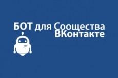 Разработка PHP скриптов 27 - kwork.ru