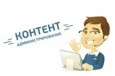 Напишу специально для вас стих/песню 4 - kwork.ru