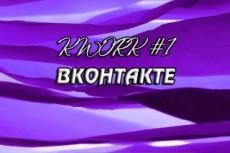 Сделаю 3D обложку для книги, DVD, CD 13 - kwork.ru