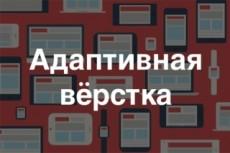 Шапка сайта 29 - kwork.ru