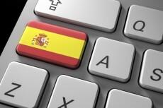 Выполню письменный перевод с испанского на русский 21 - kwork.ru